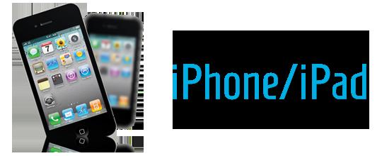 ingang iphonel